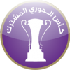 joint-league-cup-ar