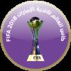 FIFAclub-cup arabic